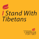 I-Stand-With-Tibetans